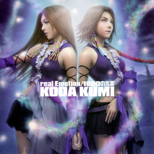 Single real Emotion / 1000 no Kotoba by Koda Kumi