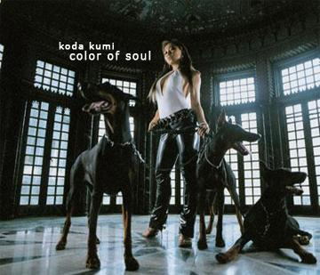 Single COLOR OF SOUL by Koda Kumi