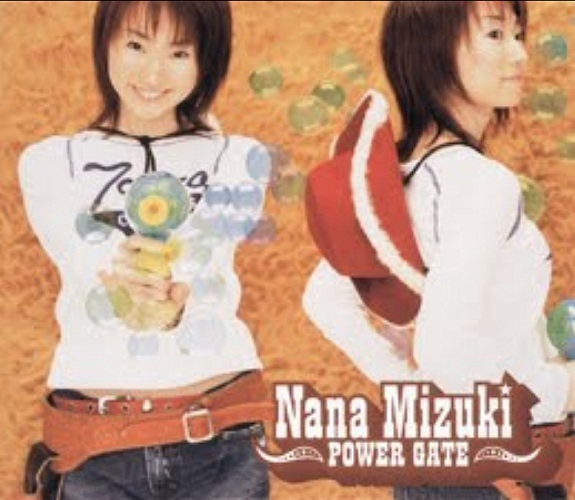 Single Power Gate by Nana Mizuki