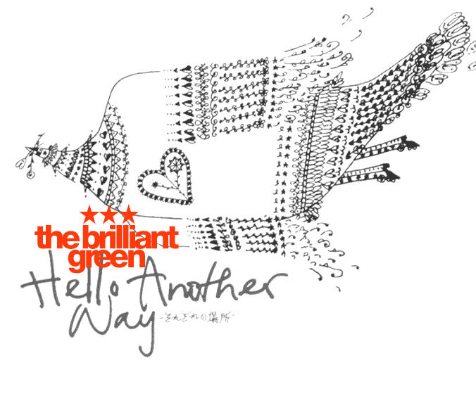 Single Hello Another Way -それぞれの場所- by the brilliant green