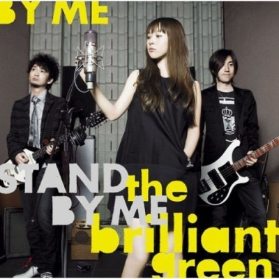 Single Stand by me by the brilliant green