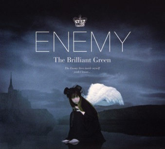 Single Enemy by the brilliant green