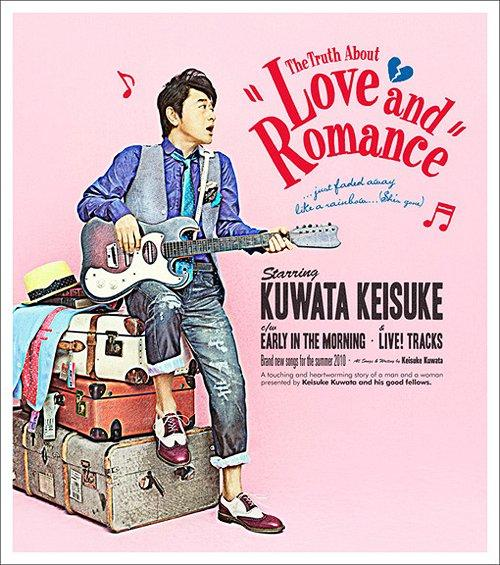 Single Honto wa Kowai Ai to ROMANCE (本当は 恐い愛とロマンス) by Keisuke Kuwata