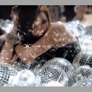 COLOR OF SOUL by Koda Kumi