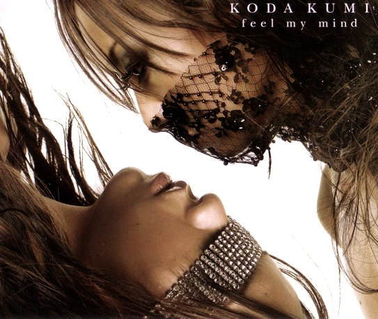 Album feel my mind by Koda Kumi