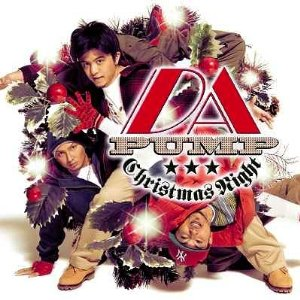 Mini album Christmas Night by DA PUMP