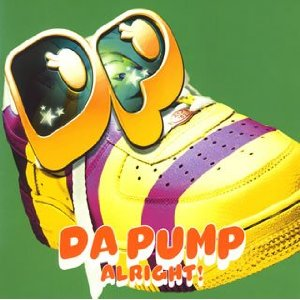 Mini album Alright! by DA PUMP