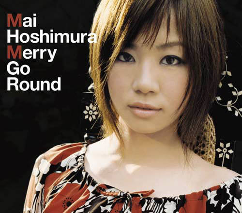 merry go round by mai hoshimura
