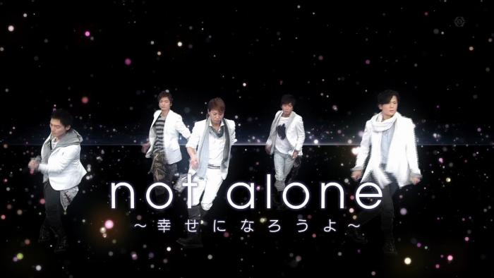 Single not alone ~Shiawase ni Narouyo~ (〜幸せになろうよ〜) by SMAP