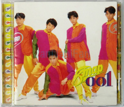 Album SMAP 001 by SMAP