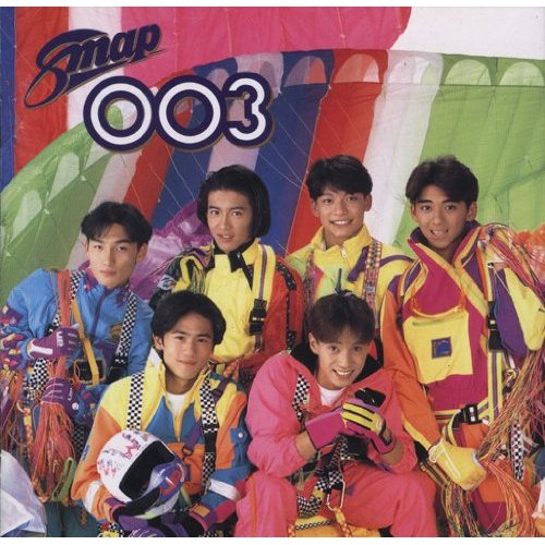 Album SMAP 003 by SMAP