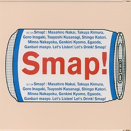 Album SMAP 015/Drink! Smap! by SMAP