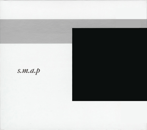 Album super.modern.artistic.performance Disc 2 by SMAP