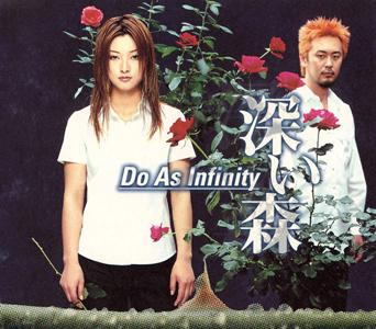 Single Fukai Mori by Do As Infinity