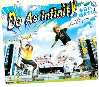 Single Honjitsu wa Seiten Nari by Do As Infinity