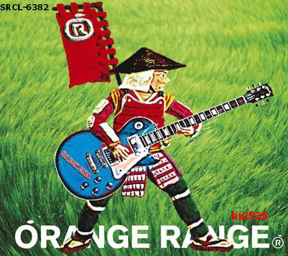 Single UN ROCK STAR by ORANGE RANGE