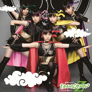 D no Junjou (D'の純情) by Momoiro Clover Z