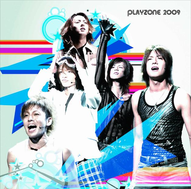 Album PLAYZONE2009 by Kis-My-Ft2