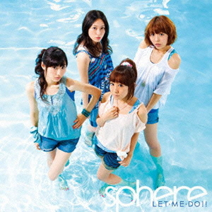 Let Me Do!! by sphere