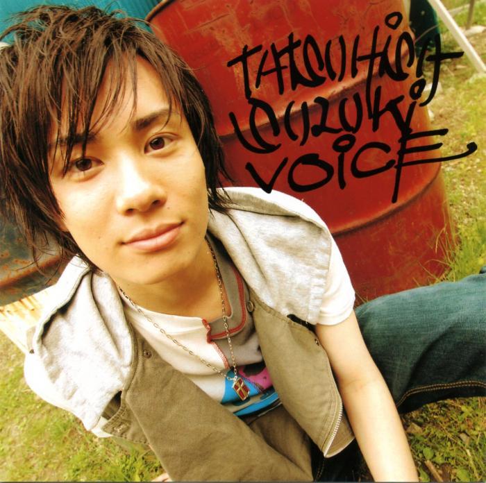tatsuhisa suzuki yesterdays