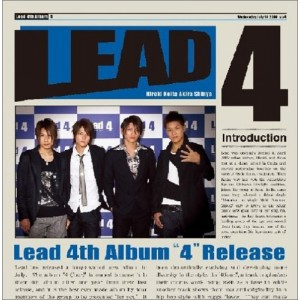 Album 4 by Lead