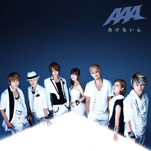 WOW WAR TONIGHT ~Toki ni wa Okose yo Movement~ (WOW WAR TONIGHT~時には起こせよムーヴメント~) by AAA