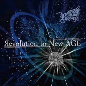 Album Revolution To New Age by Royz