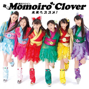 Mirai e Susume! (未来へススメ!) by Momoiro Clover Z