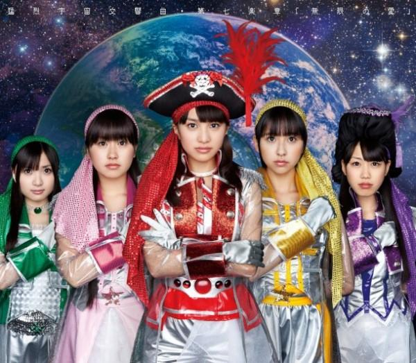 LOST CHILD by Momoiro Clover Z