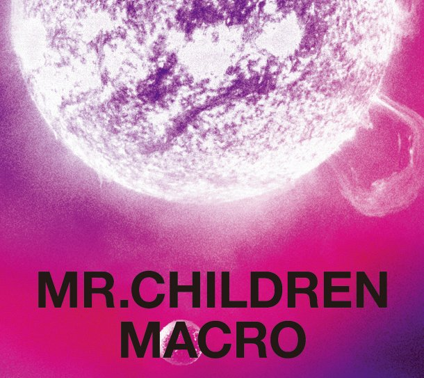 Album Mr.Children 2005-2010 <macro> by Mr.Children