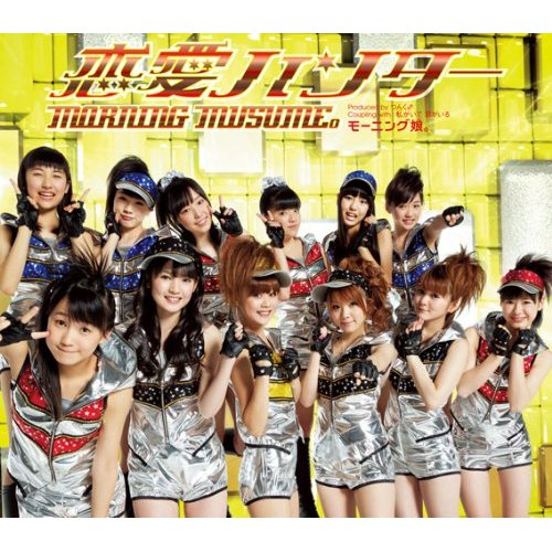 Single Renai Hunter by Morning Musume