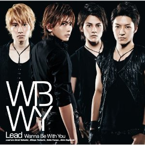 Single Wanna Be With You by Lead