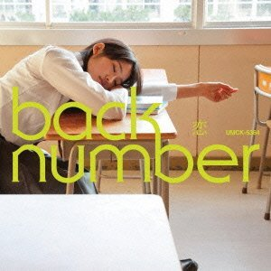 Single Koi (恋) by back number