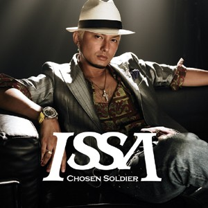 Single CHOSEN SOLDIER by ISSA