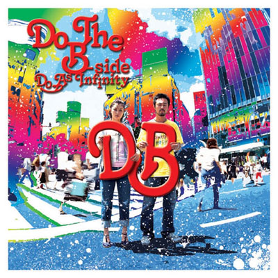 Album Do The B-side by Do As Infinity