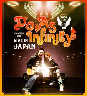 Album Do As Infinity LIVE IN JAPAN by Do As Infinity