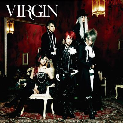 Album VIRGIN by exist†trace