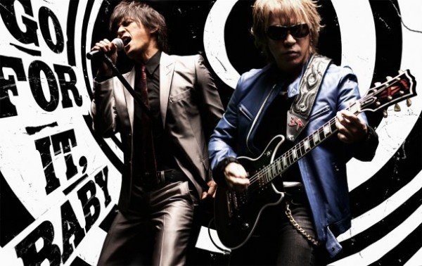 GO FOR IT, BABY – Kioku no Sanmyaku by B'z