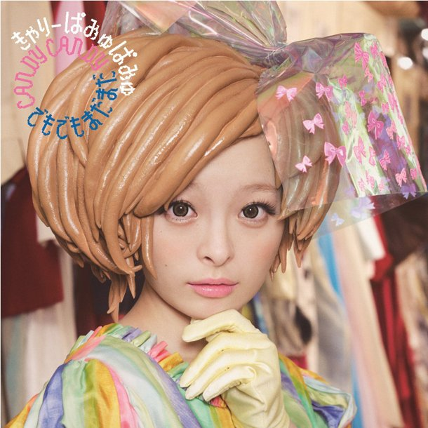 Single CANDY CANDY by Kyary Pamyu Pamyu