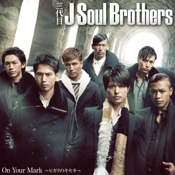 Single On Your Mark ~Hikari no Kiseki~ by Sandaime J Soul Brothers