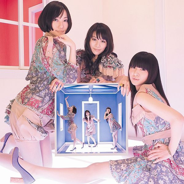 Single One Room Disco by Perfume