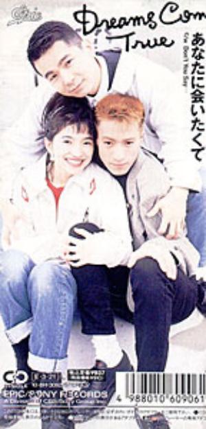 Anata ni Aitakute ~Missing You - Seiko Matsuda [Download ...