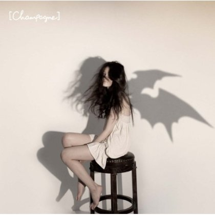 Kill Me If You Can by [ALEXANDROS]