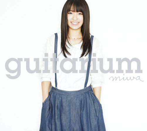 Album guitarium by miwa