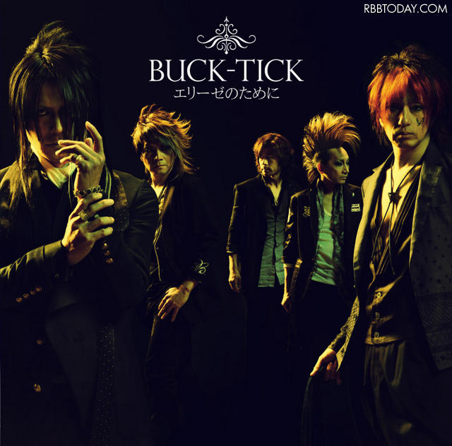 Single Elise no Tame ni by Buck-Tick