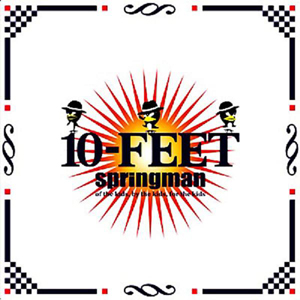 Album springman by 10-FEET