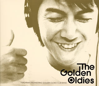 Album The Golden Oldies by Masaharu Fukuyama