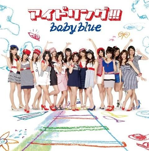 Single baby blue by Idoling!!!