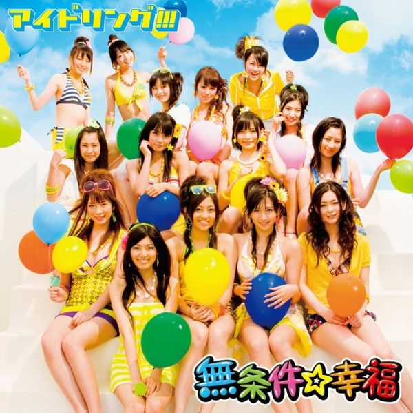 Single Mujouken☆Koufuku (無条件☆幸福) by Idoling!!!