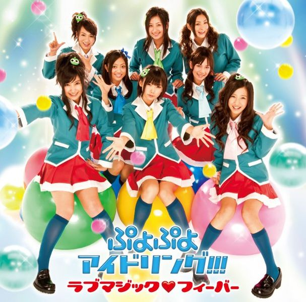 Single Love Magic♡Fever (ラブマジック♡フィーバー) by Idoling!!!